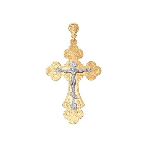 Крест из комбинированного золота с гравировкой (121056) - фото