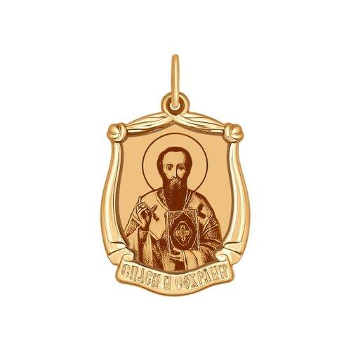 Иконка из золота с лазерной обработкой (103098) - фото