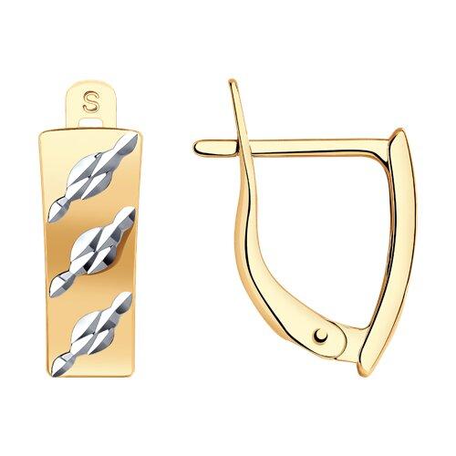 Серьги из золота с алмазной гранью (022189) - фото