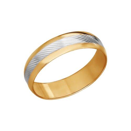 Обручальное кольцо SOKOLOV из золота с алмазной гранью обручальное кольцо sokolov из золочёного серебра с алмазной гранью