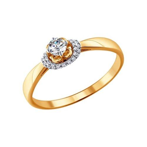 Помолвочное кольцо из золота с бриллиантами (1011107) - фото
