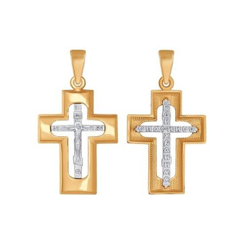 Крест из комбинированного золота (121338) - фото