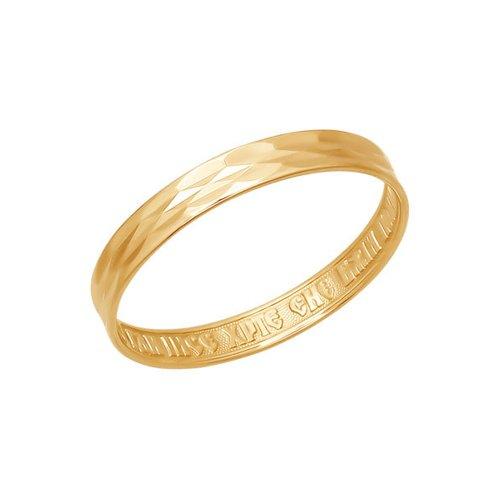 Православное обручальное кольцо SOKOLOV из золота золотое православное кольцо sokolov