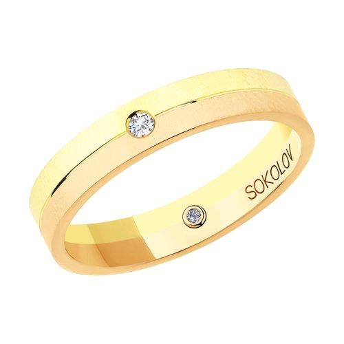 Кольцо из комбинированного золота (1114058-04) - фото