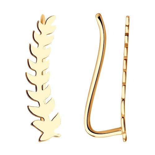 Серьги «Ветвь» из золота