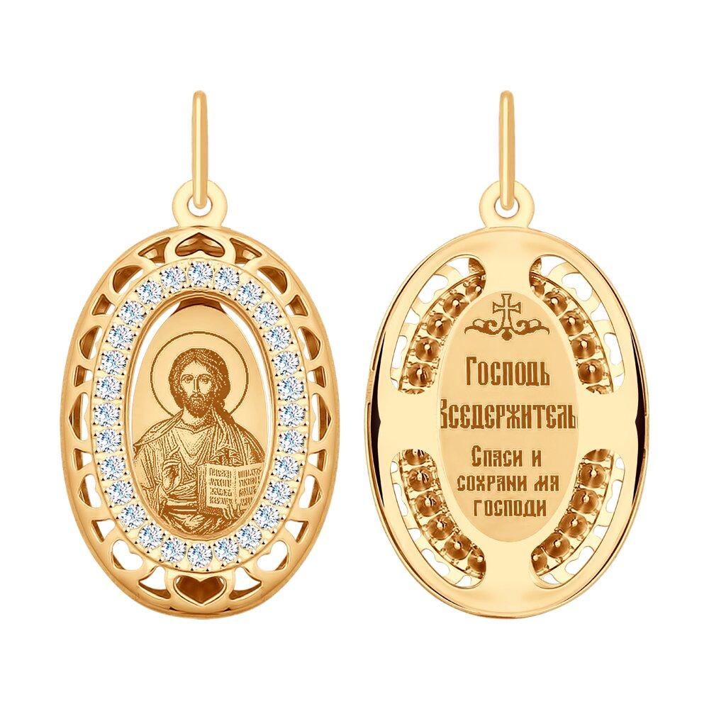 Иконка «Господь Вседержитель» SOKOLOV