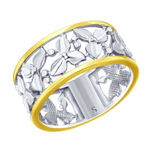 Кольцо из серебра с золочением (94012625) - фото