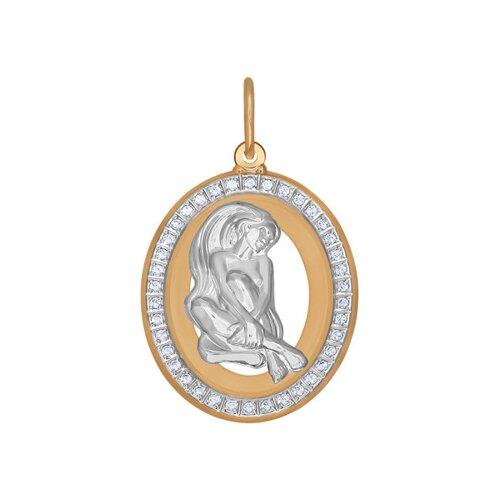 Подвеска знак зодиака из комбинированного золота с фианитами