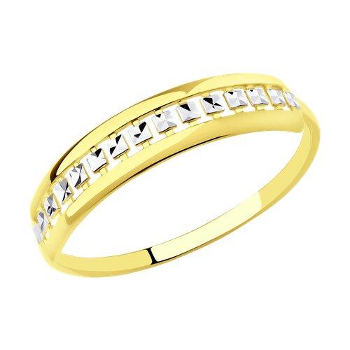 Кольцо из желтого золота с алмазной гранью (017293-2) - фото