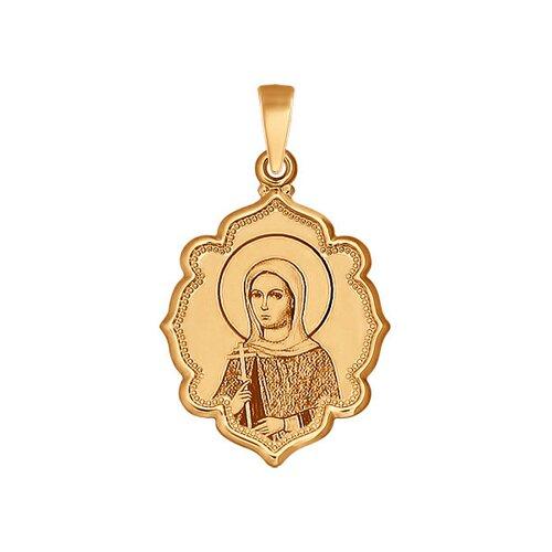 Иконка из золота с лазерной обработкой (103027) - фото
