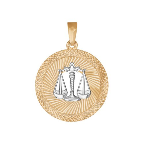 """Подвеска """"Весы"""" из комбинированного золота с алмазной гранью"""
