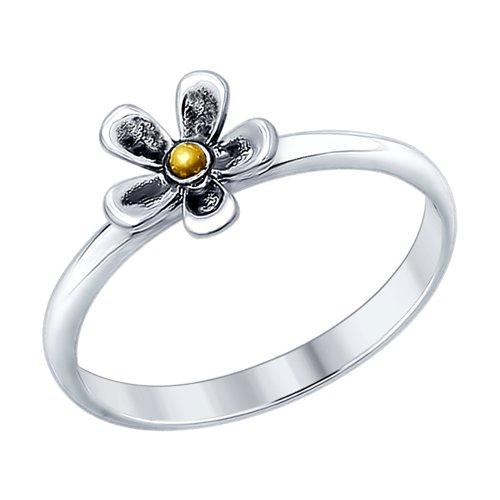 Кольцо из чернёного серебра (95010087) - фото
