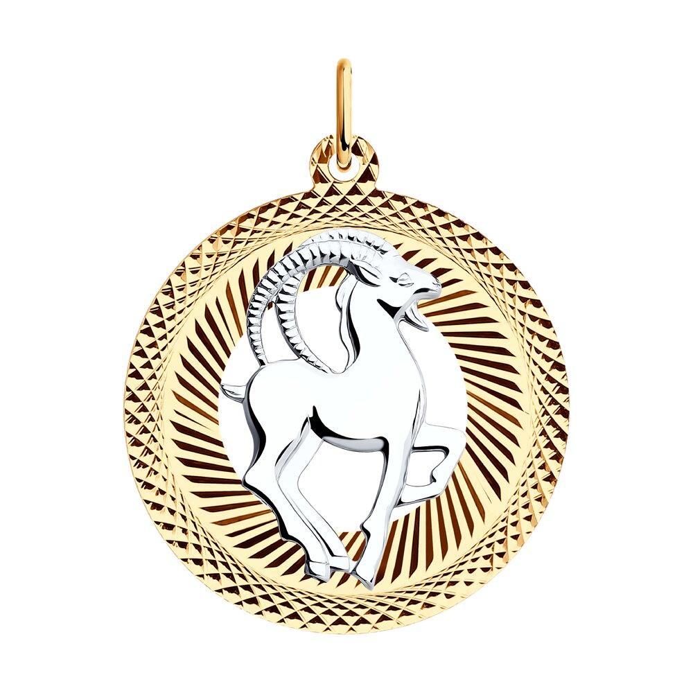 Подвеска «Знак зодиака Козерог» SOKOLOV