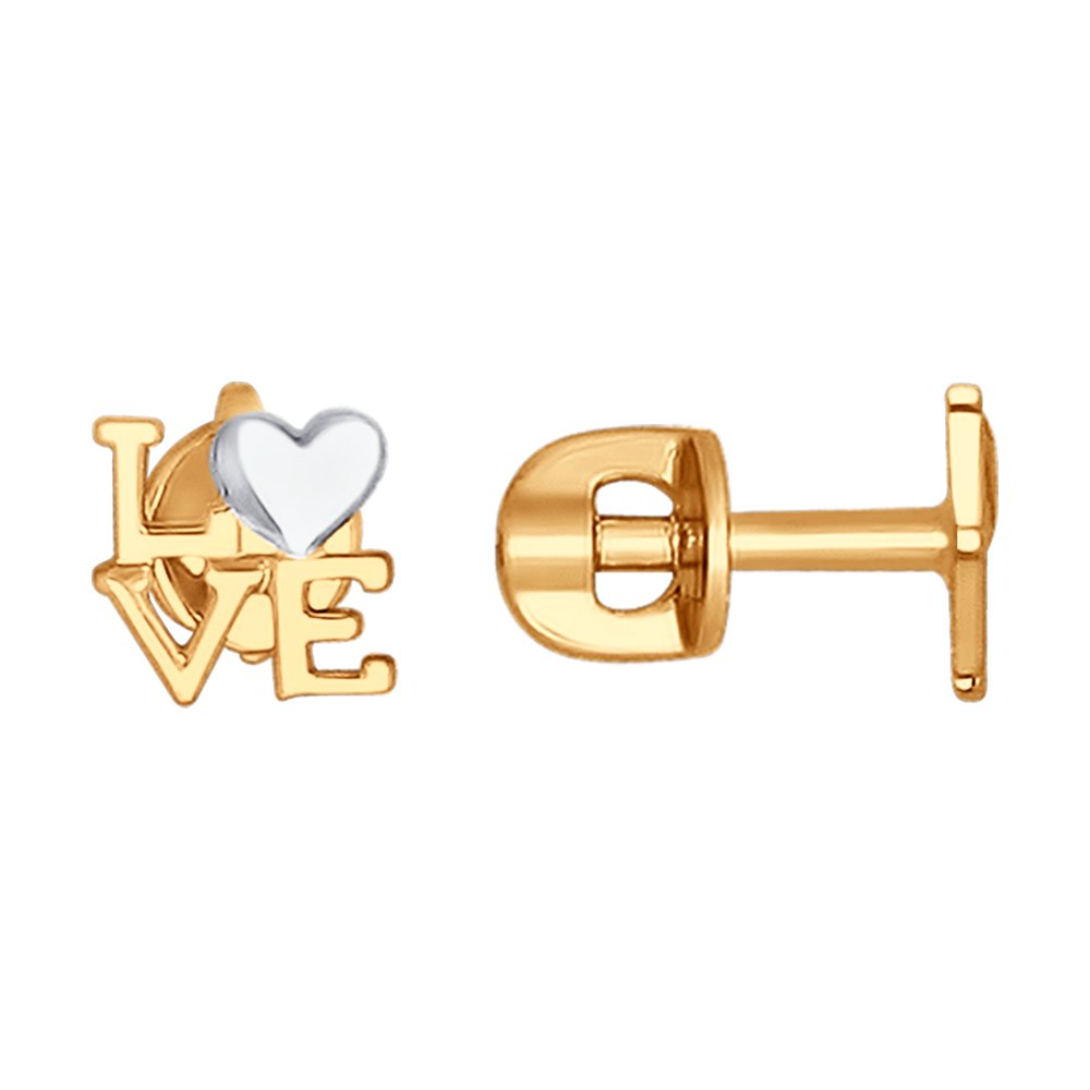 Серьги-пусеты «Love» SOKOLOV кольцо love sokolov