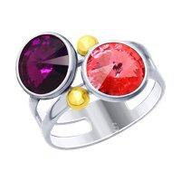 Кольцо из серебра с цветными кристаллами Swarovski