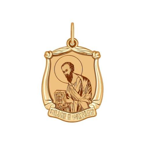 Иконка из золота с лазерной обработкой (103121) - фото