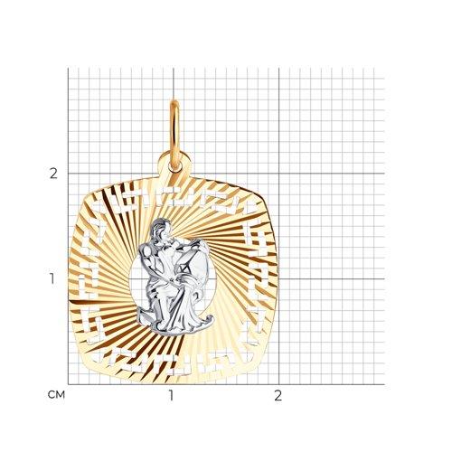 Подвеска «Знак зодиака Водолей» (031644) - фото №2