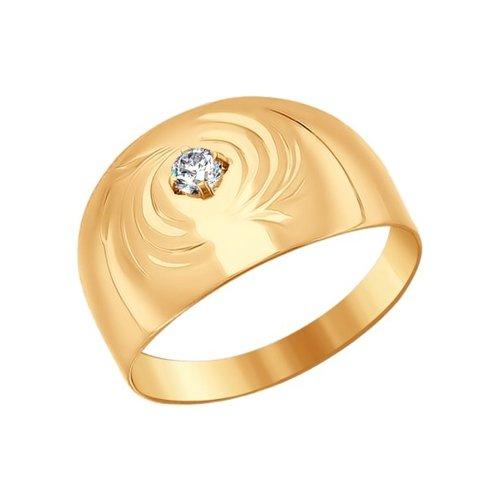 Кольцо SOKOLOV из золота с гравировкой с фианитом sokolov золотое кольцо с гравировкой 014743 размер 19 5