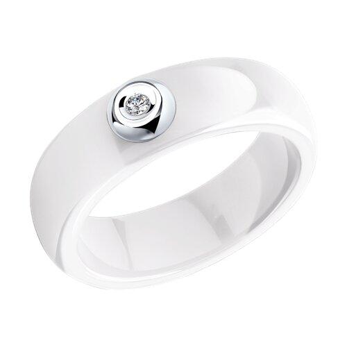 Кольцо из белого золота с бриллиантами и керамическими вставками