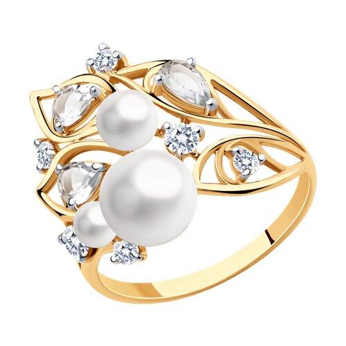 Кольцо из золота с миксом камней (791163) - фото