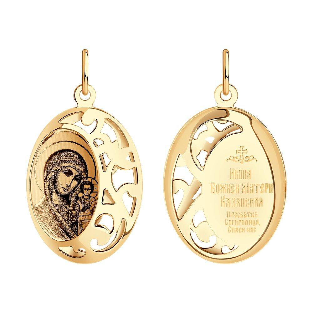 Иконка с ликом Божьей Матери Казанской SOKOLOV тарелка декоративная lefard икона казанской божьей матери