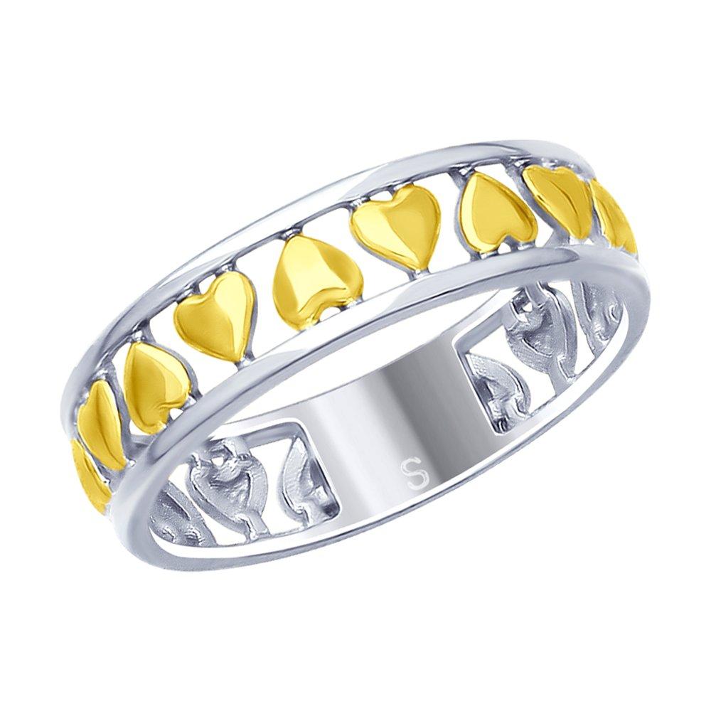 Фото - Серебряное кольцо с сердцами SOKOLOV серебряное кольцо с сердечками sokolov