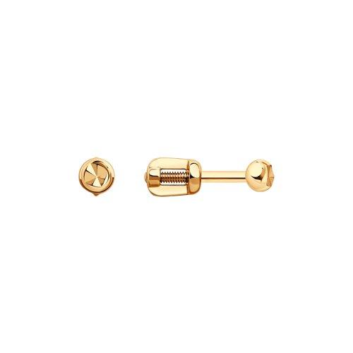 Серьги-пусеты SOKOLOV из золота с алмазной гранью