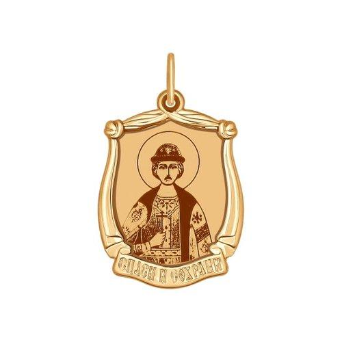 Иконка из золота «Святой благоверный князь Игорь»
