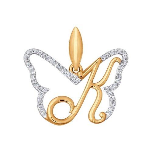 Золотая подвеска-буква «К»