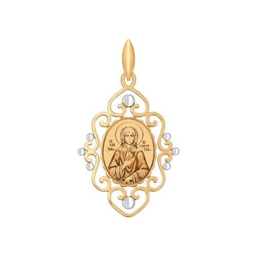 Иконка из золота с алмазной гранью и лазерной обработкой (101726) - фото