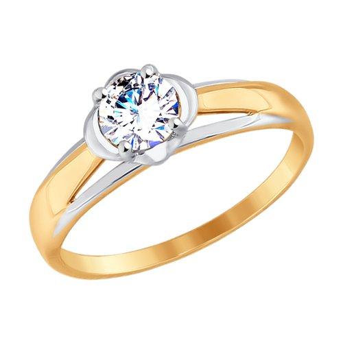 Кольцо из золота с фианитом (017527-4) - фото