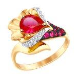 Кольцо из золота с красным корундом (синт.) и бесцветными и красными фианитами