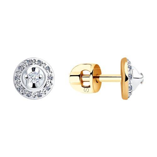 Серьги из золота с бриллиантами (1021333) - фото