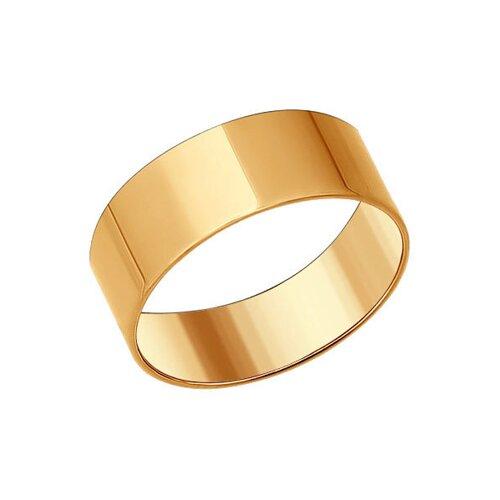Обручальное кольцо из золочёного серебра