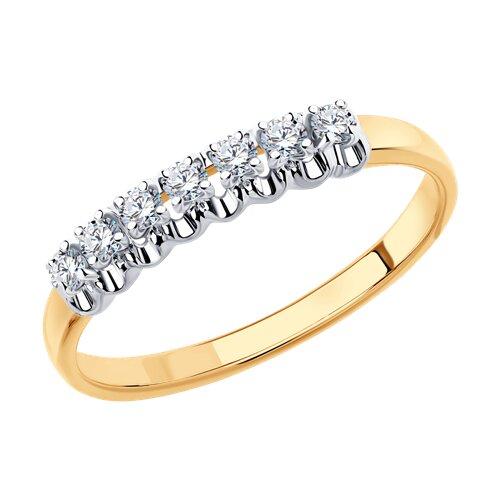 Кольцо из золота с бриллиантами (1011770) - фото