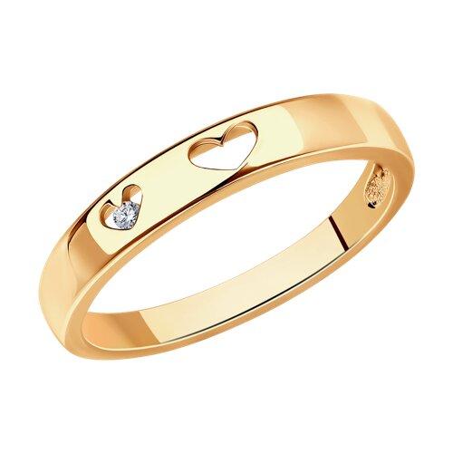 Помолвочное позолоченное кольцо