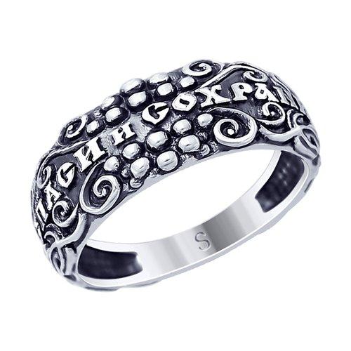 Кольцо из чернёного серебра (95010117) - фото