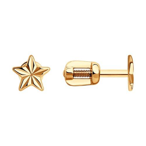 Пусеты «звёзды» из золота