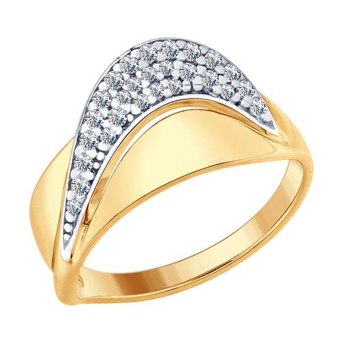 Кольцо из золочёного серебра с фианитами (93010707) - фото