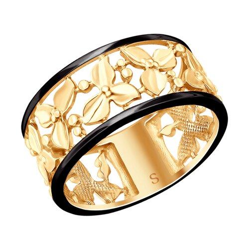 Кольцо из золочёного серебра (93010775) - фото