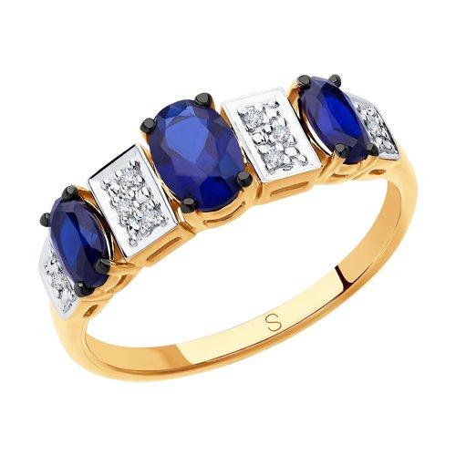 Кольцо из золота с бриллиантами и синими корунд (синт.) (6012143) - фото