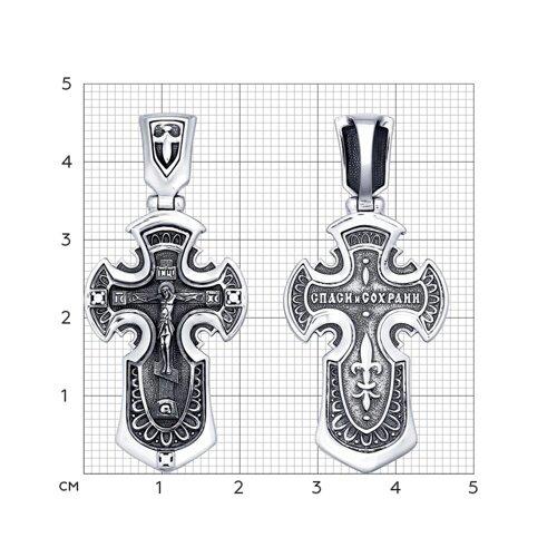 Крест из чернёного серебра с фианитами (95120063) - фото №2