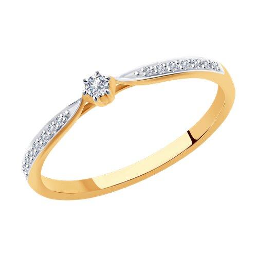 Кольцо из золота с бриллиантами (1011920) - фото