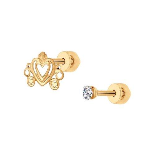 Асимметричные серьги-пусеты SOKOLOV из золота