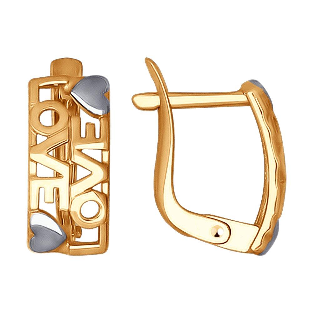 Золотые серьги «Love» SOKOLOV