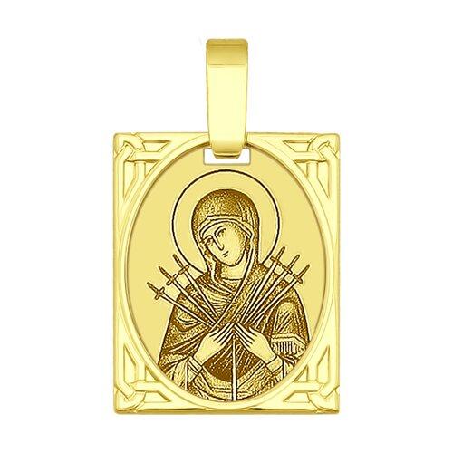 Золотая иконка «Икона Божьей Матери Семистрельная» (102238-2) - фото