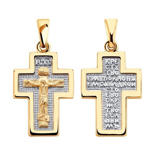Подвеска- крест из золота