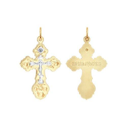 Крест из комбинированного золота с алмазной гранью с бриллиантом