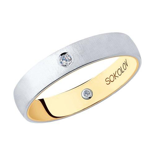 Кольцо из комбинированного золота (1114017-04) - фото