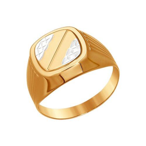 Печатка из золота с алмазной гранью (011280) - фото